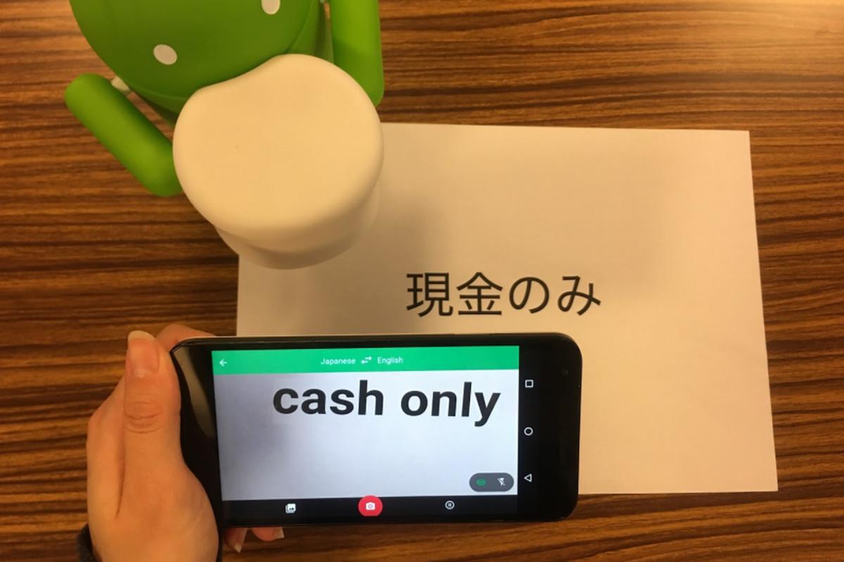 google translate monsterar