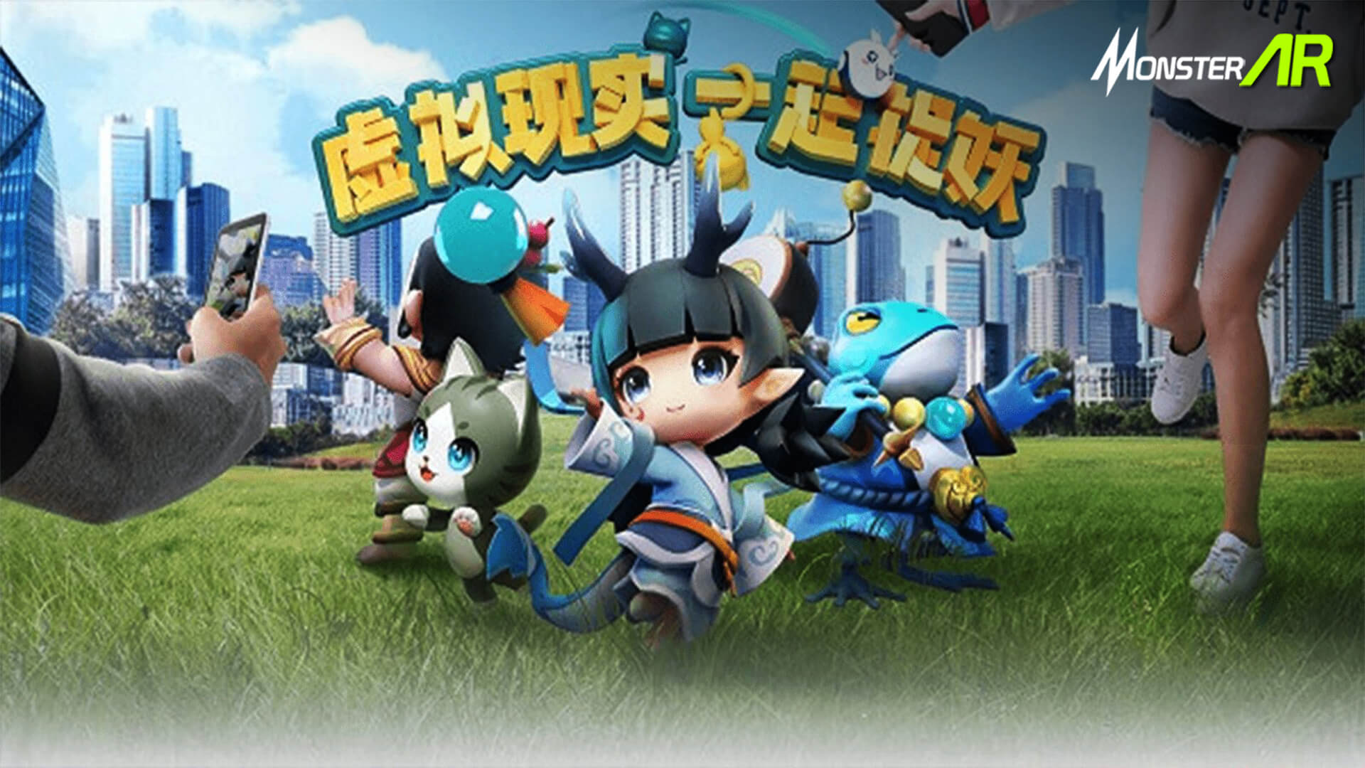 game ar tencent